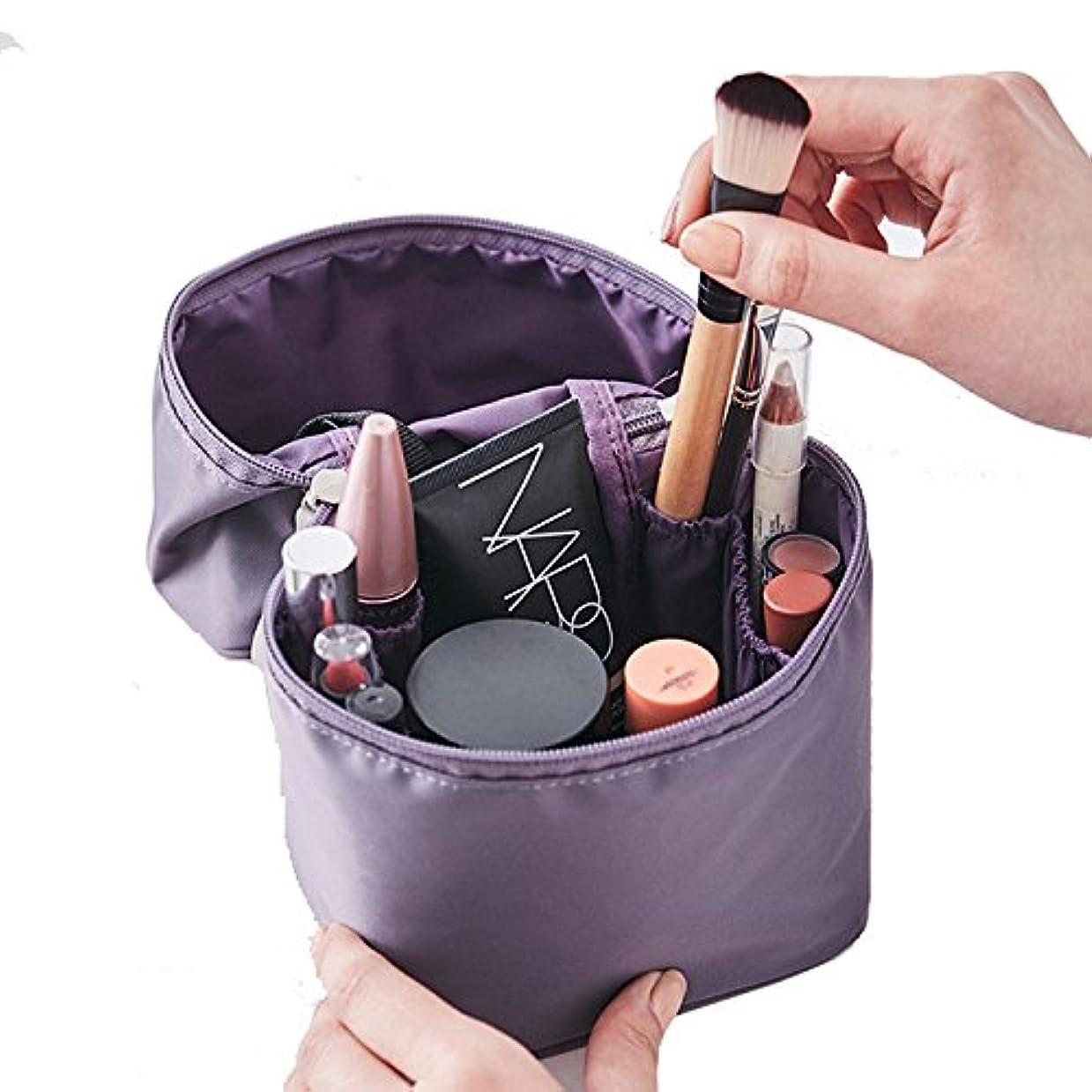 粗い非難消毒するithinkso VERTICAL MAKE-UP BOX 縦に収納できるボックスタイプ化粧ポーチ 化粧水 トラベル 旅行 (ラベンダー)