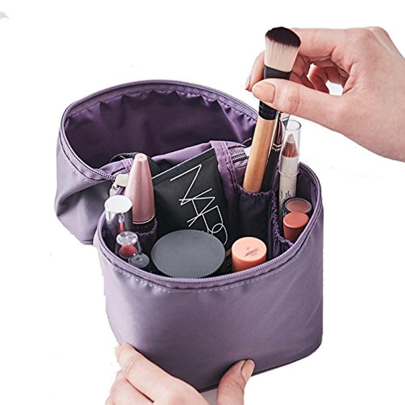 ロシアステンレスイソギンチャクithinkso VERTICAL MAKE-UP BOX 縦に収納できるボックスタイプ化粧ポーチ 化粧水 トラベル 旅行 (ラベンダー)