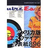 アメリカ版「エスクァイア」全表紙896: ESQUIRE COVERS 1933-2006