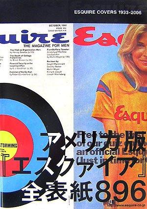 アメリカ版「エスクァイア」全表紙896: ESQUIRE COVERS 1933-2006の詳細を見る