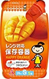 キチントさん レンジ対応保存容器 オレンジ S 5個