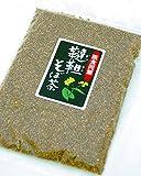 韃靼そば茶 1kg お得パック 【ルチン が蕎麦の約100倍!】
