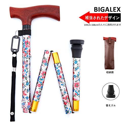 ビグアレクス(BigAlex)ステッキ 杖 自立伸縮折りたた...