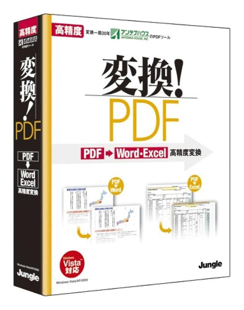 六美人テニス変換!PDF