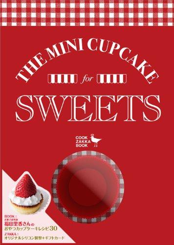 アメリカで大人気!ミニカップケーキの本と雑貨 THE MINI CUPCAKE for SWEET (COOK ZAKKA BOOK)の詳細を見る
