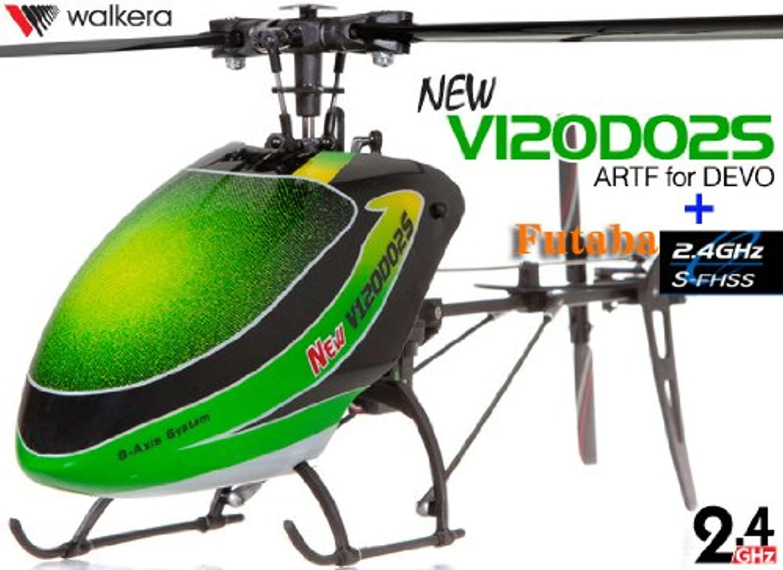 ラジコン ヘリコプター WALKERA ワルケラ NEW120D02S V1 機体のみ フタバS-FHSS&DEVO仕様