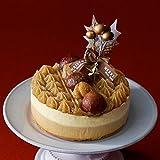 ルタオ (LeTAO) クリスマスケーキ エクラ ド ノエル 直径12cm 2~4名用 モンブラン