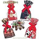 クリスマス プチギフト お菓子『きらきら クリスマス チョコ』 個包装 ギフト 子ども 結婚式(20個以上ご注文下さい)●他数量割引セットあり