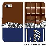 スマホケース 手帳型 f01k ケース 5166-B. 板チョコネイビー f01k ケース 手帳 [arrows NX F-01K] アローズ エヌエックス