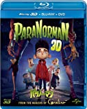 パラノーマン ブライス・ホローの謎 ブルーレイ3D+DVDセット [Blu-ray]