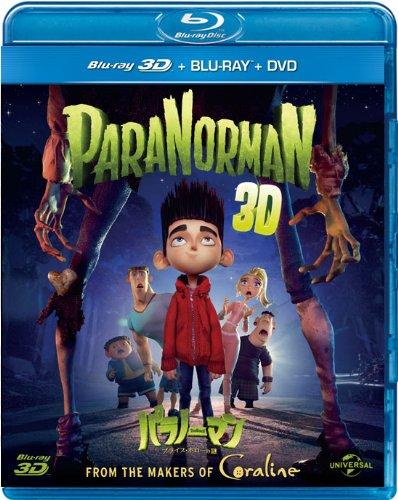 パラノーマン ブライス・ホローの謎 ブルーレイ3D+DVDセット [Blu-ray]の詳細を見る