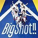 【メーカー特典あり】 Big Shot (通常盤) (CDのみ) (Big Shot フォトカード (ジャニーズWEST Ver. C)付)