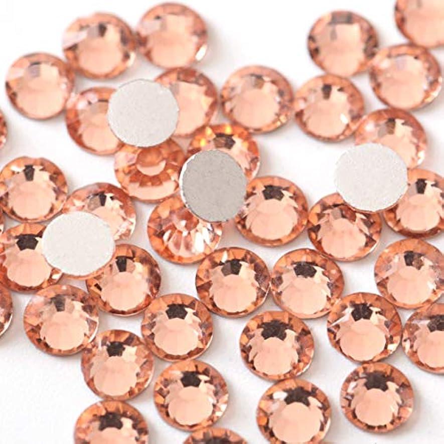 側面子豚援助【ラインストーン77】高品質ガラス製ラインストーン ピーチ(2.6mm (SS10) 約200粒)