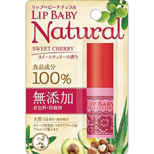 メンソレータム リップベビーナチュラル スイートチェリーの香り 4g
