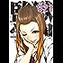 監獄学園(21) (ヤングマガジンコミックス)
