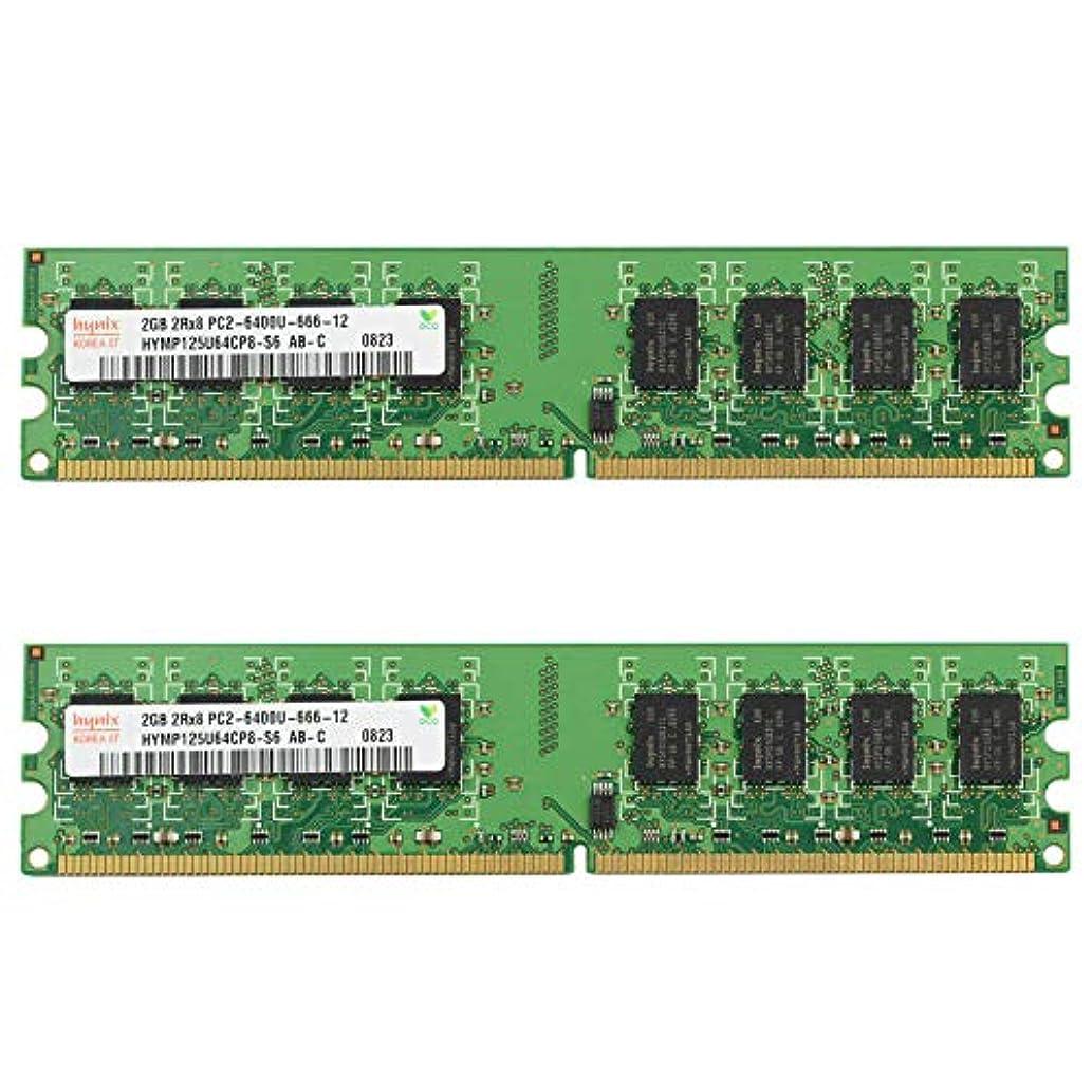 意気消沈したアンデス山脈列車FidgetGear New 4GB 2x2GB PC2-6400 DDR2-800Mhz 240Pin Desktop Memory Motherboard