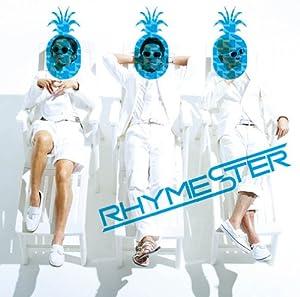 フラッシュバック、夏。(初回生産限定盤)(DVD付) / RHYMESTER