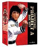 プロジェクトA Box Set[Blu-ray/ブルーレイ]