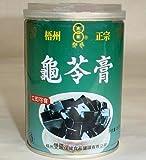 亀苓膏250g/12缶セット【亀ゼリー】【カメゼリー】
