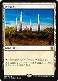 【シングルカード】EMA)[JPN]カラカス/土地/M/240/249
