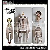 VOCALOID 鏡音リン 千本桜 豪華版 コスプレ衣装