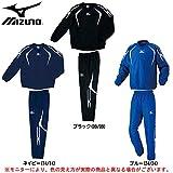 MIZUNO(ミズノ) ウインドブレーカーシャツ パンツ 上下セット 【ジュニア】 (62WS205/62WP205) (140, ネイビー(14/14))