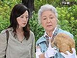 #4(2013/9/21放送)