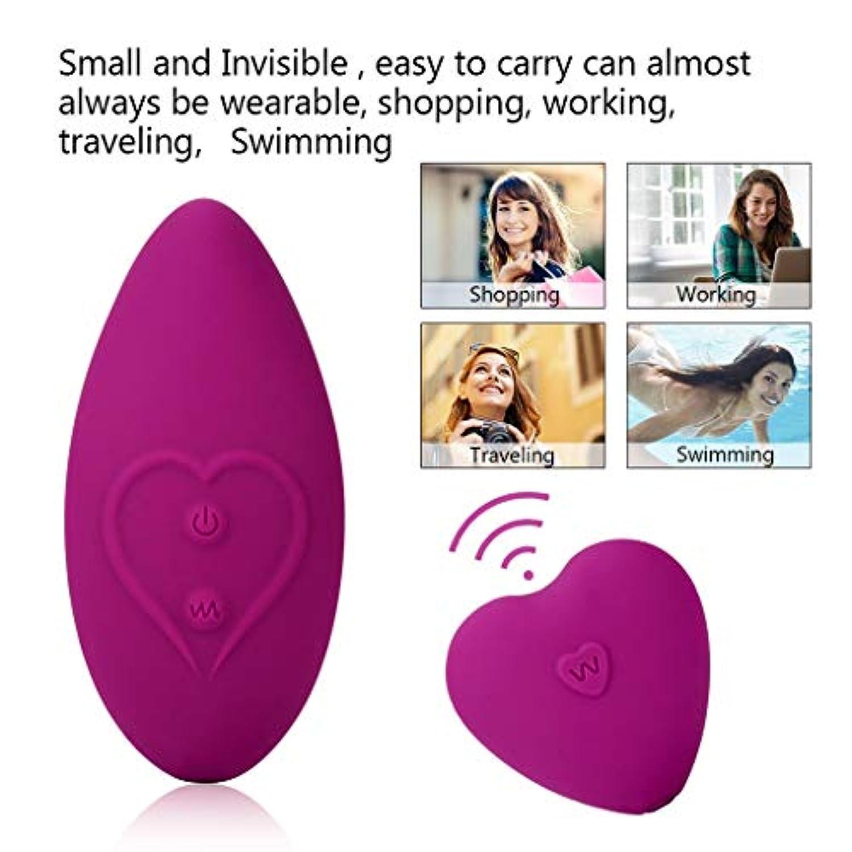 LRWTY ジャンプ卵usb充電シリコーン防水マルチ周波数バイブレーターマッサージ用男性と女性gポイントオーガズム楽しいおもちゃ LW ( Color : Purple )