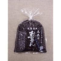 【健康長寿元気なお豆さん】 徳用黒ささげ豆 巾着中袋