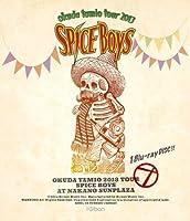 奥田民生2013ツアー SPICE BOYS at 中野サンプラザ [Blu-ray]