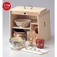 10個セット 桐色紙箱揃茶道具 [ 25 x 18.5 x 25cm 3000g ] 【 茶道具 】 【 料亭 旅館 和食器 飲食店 業務用 】