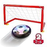 室内用 エアサッカーフルセット サッカーゴール LEDライト搭載  親子ゲーム 子供 ギフト 誕生日プレゼント