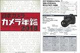 日本カメラ 2017年 12 月号 [雑誌] 画像