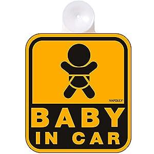 ナポレックス 傷害保険付き BABY IN C...の関連商品1