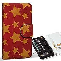 スマコレ ploom TECH プルームテック 専用 レザーケース 手帳型 タバコ ケース カバー 合皮 ケース カバー 収納 プルームケース デザイン 革 ラブリー 星 柄 赤 002010