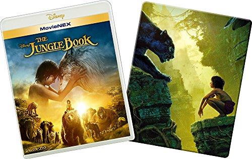 ジャングル・ブック MovieNEXプラス3Dスチールブック:オンライン数量限定商品 [ブルーレイ3D+ブルーレイ+DVD+デジタルコピー(クラウド対応)+MovieNEXワールド] [Blu-ray]の詳細を見る
