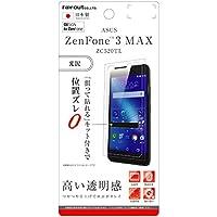 レイ・アウト ASUS ZenFone 3 MAX ZC520TL フィルム 指紋防止 光沢 RT-RAZ3MF/A1