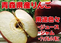 否バラ詰め A級品 紅玉 20kg 用 木箱 サイズ ダンボール詰 青森県産 りんご