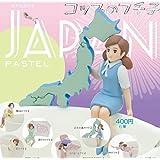 コップのフチ子 JAPANパステル あなただけのフチ子展先行発売品 6種アソート