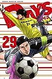 DAYS(29) (講談社コミックス)