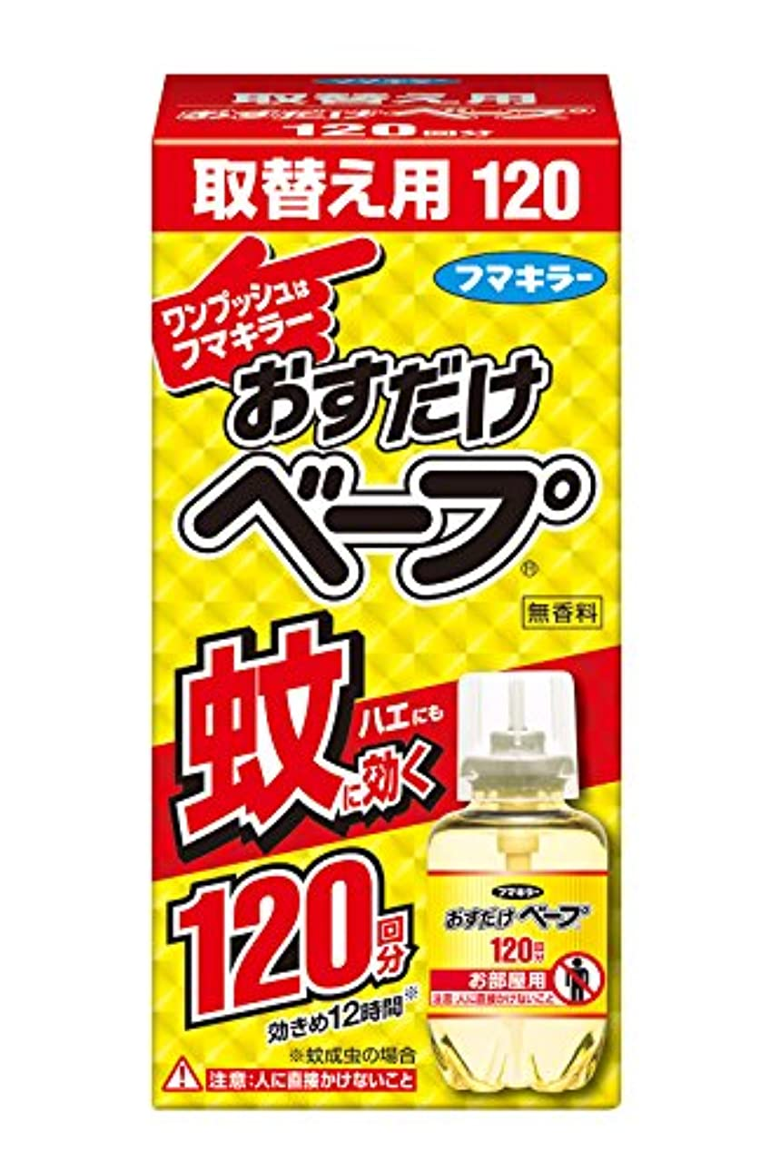 時代遅れ分布モニカおすだけベープ ワンプッシュ式 蚊取り 替え 120回分 無香料