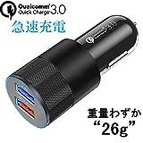 シガーソケット usb カーチャージャー quick charge 3.0 車載充電器 急速2ポート(3.0+2.4A) 防火樹脂とアルミ合金 SmartIC自動識別 12V/24Vカー対応(ブラック)