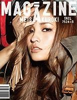 MAGAZINE(初回生産限定盤B)(DVD付)