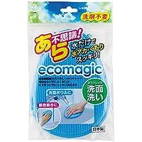 小久保(Kokubo) エコマジック 洗面洗い【まとめ買い12個セット】 3298
