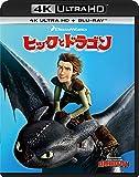 ヒックとドラゴン 4K Ultra HD+ブルーレイ[Ultra HD Blu-ray]