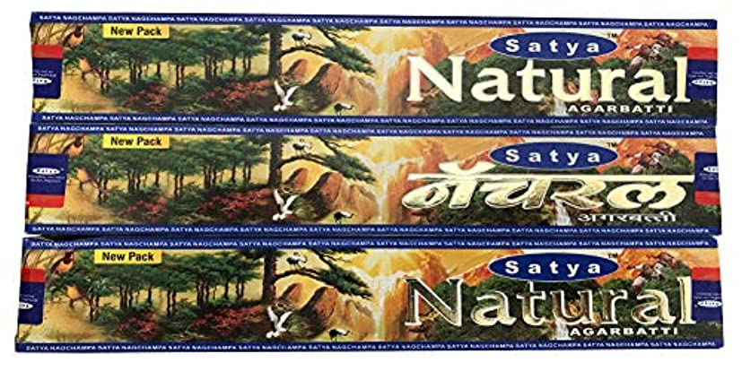 周術期制限された微弱SatyaナチュラルAgarbatti Incense – パックof 3(各15グラム)