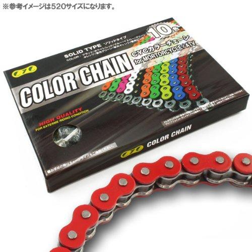 CYC カラーチェーン 520-120L シールチェーン レッド GSX-R250 ('87)