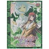 BALDR FORCE EXE RESOLUTION 01-ファーストコンタクト- [DVD]