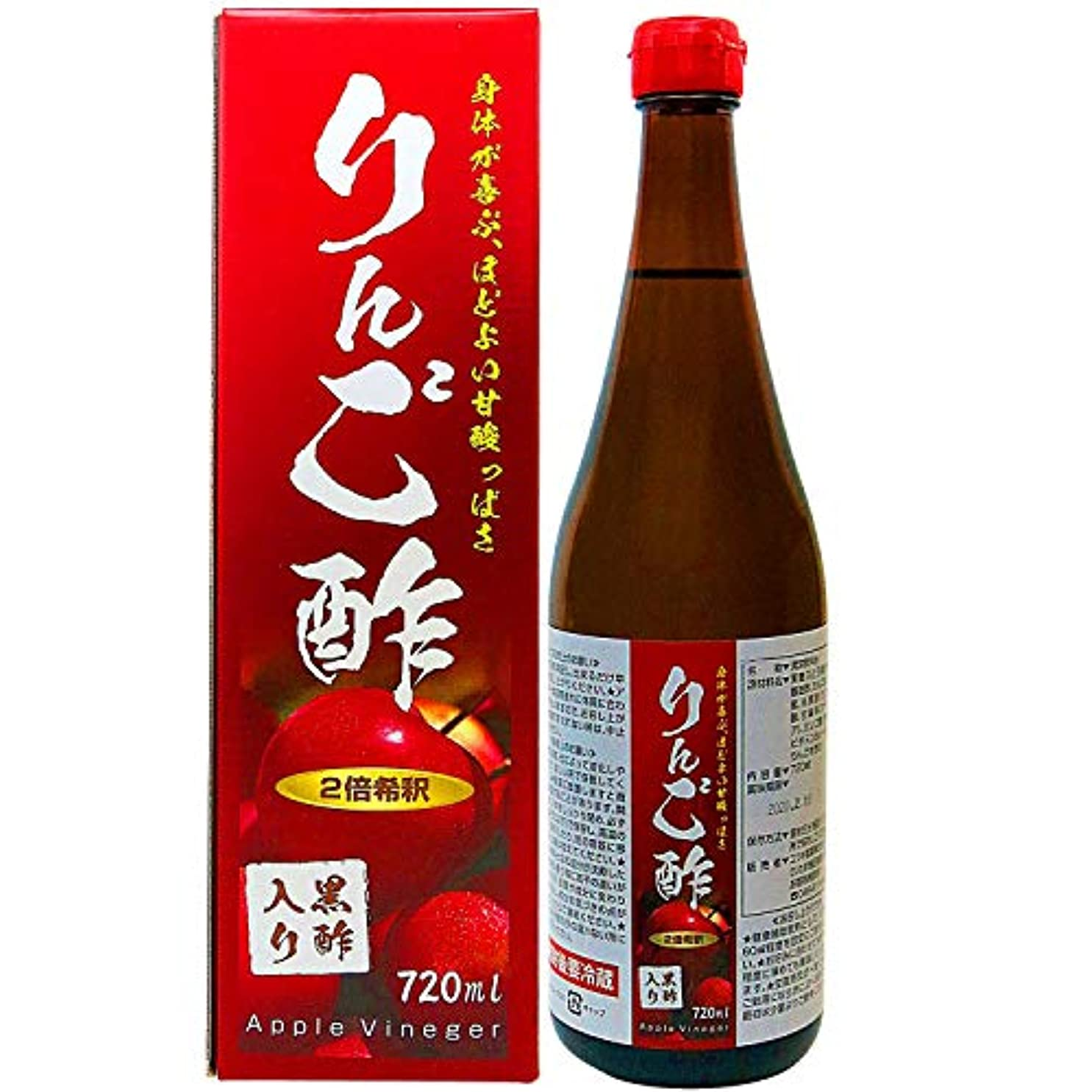 いとこフルーツ見分けるユウキ製薬 りんご酢黒酢入り 12-24日分 720ml
