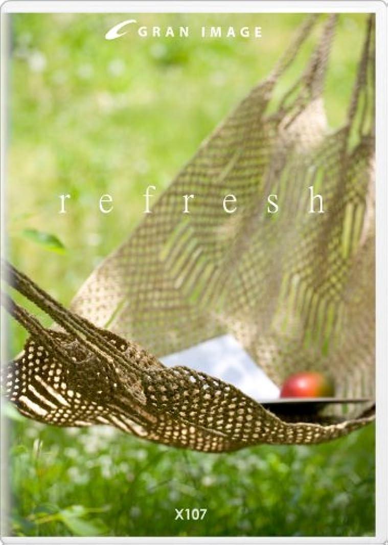 六月これら複合グランイメージ X107 リフレッシュ(ロイヤリティフリー写真素材集)